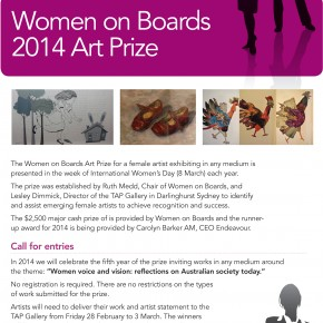 INTERNATIONAL WOMEN'S DAY ART PRIZE: HELD EVERY MARCH  FOR WOMEN ARTISTS.