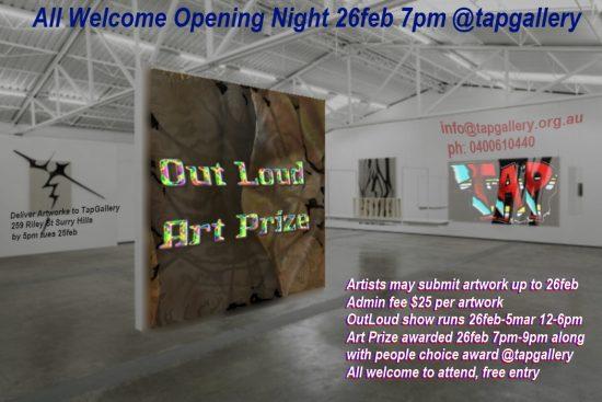 out loud art prize 2020