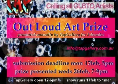 Late submissions taken at gallery discretion
